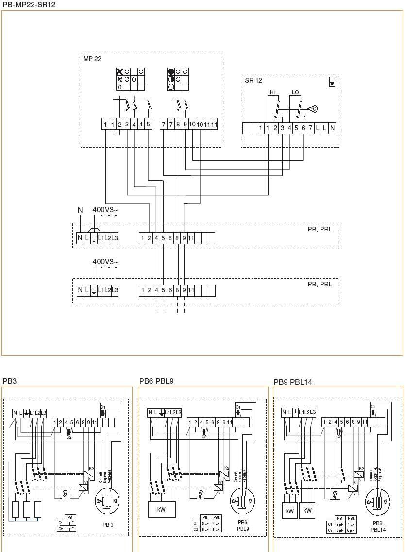 схема электрическая тпц 5