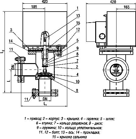 ПЗК (1256.100.00) Клапан