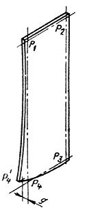 СТ СЭВ 4181-83