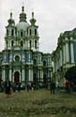 Петербург, Смольный монастырь