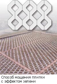 Плитка тротуарная фигурная бетонная