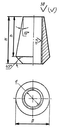 ГОСТ 24379.1-80 (1991)