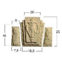 Замковый камень №1 Замковый камень №2
