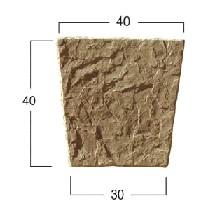 Замковый камень №5 Замковый камень Лев