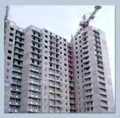 Здания жилые