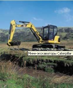 Caterpillar 304,5