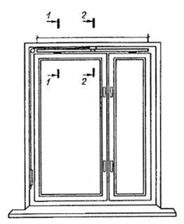 (к СНиП 2.08.01-89) Отопление и вентиляция жилых зданий