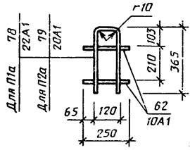 ГОСТ 21924.3-84 (с изм 1 1988)