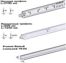 ТТК. Производство работ по устройству подвесных потолков типа Армстронг