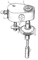 ГОСТ 24064-80 (1988)