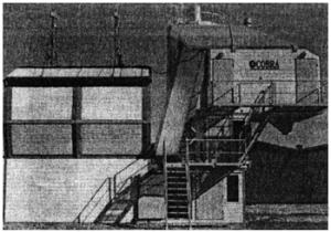 Бетонный завод COBRA серии С40, С60 и С80 Tecwill (Финляндия)