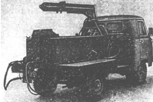 ЗАЛИВЩИК ШВОВ ДС-67А