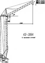 КБ-308А с наклонной стрелой