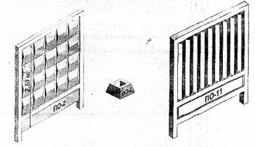 Плиты забора с фундаментом. Серия ИЖ 31-77, 3.017-1 в.1