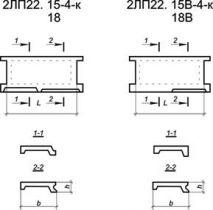 Площадки лестничные, с. 1.152.1-8