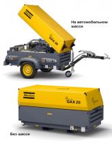 """Установка дизель-генераторная """"Atlas Copco QAX20"""""""