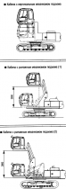 Высокоустановленная кабина (фиксированного типа, с вертикальным или рычажным механизмом подъема)