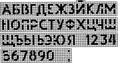 ГОСТ 13015.2-81 (1989)