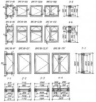 ГОСТ 16289-86 (1996)