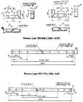 ГОСТ 18343-80 (1991)