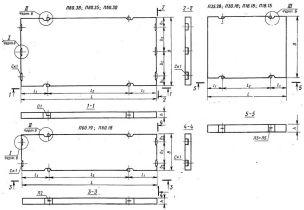 ГОСТ 21924.0-84 (с изм 1 1988)