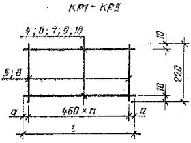 ГОСТ 22930-87 (с попр. 1988)