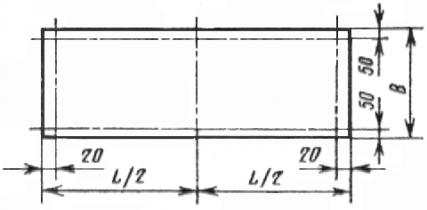 ГОСТ 23486-79 (1986)