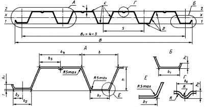 ГОСТ 24045-94 (с попр. 1996)