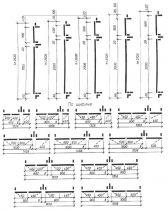 ГОСТ 26138-84 (1996)