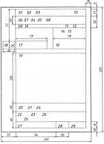 ГОСТ Р  6.30-97 (с изм. 1 2000)