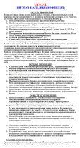 nitcal -нитрат кальция