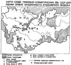 ОНТП 51-1-85