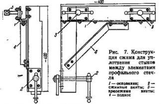 СН 428-74