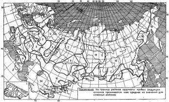 СНиП 2.01.14-83 (1985)