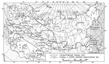 СНиП 2.05.02-85 (1997)