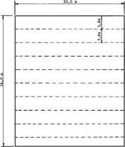 6. Оценка количественной потребности в геомембране: