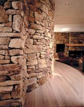 Каменный каскад