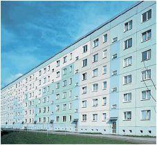 Системная изоляция фасадов