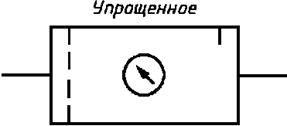 ГОСТ 2.780-96