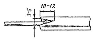ВСН 332-74