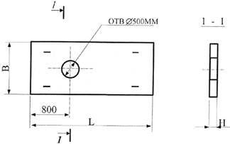 Плита площадки мусоропровода (жилой 16-ти этажный дом), 01-04-2-КЖИ