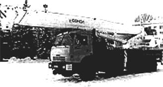 АВТОКРАН СКАТ-40