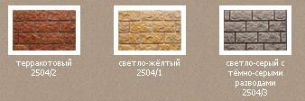 Камень искусственный облицовочный Доломит
