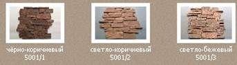 Камень искусственный облицовочный Скала