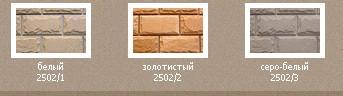 Камень искусственный облицовочный Ростовский камень