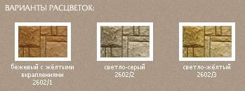 Камень искусственный облицовочный Набор из 11 камней