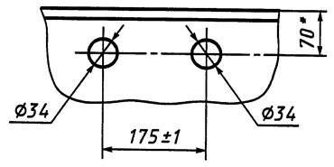 ГОСТ 18297-96