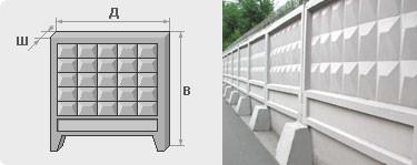 Заборы бетонные строительные