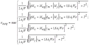 (к СН 527-80) Прочность трубопроводов до 10 МПа