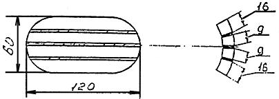 РД  10-112-3-97
